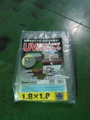 #4000UVシルバーシート1.8×1.8