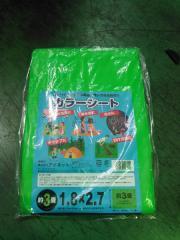 カラーシートライトグリーン1.8×2.7