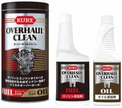 KURE(呉工業) オーバーホールクリーン3095