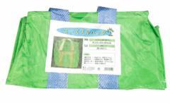 自立万能袋 ユーズフルバック Mサイズ (容量約180L/ワイヤーなし) [自立型 ゴミ袋 ごみ袋] 約W55xD55xH60
