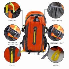 アウトドア 登山 バックパック  40L大容量 防水 軽量 多機能 リュック 背中通気スポーツバッグ
