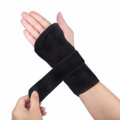 手首 サポーター 手首 固定 通気サポーター 手首保護 捻挫 手根管症候群 腱鞘炎 骨折 サポーター 軽量2つアルミ製プレート