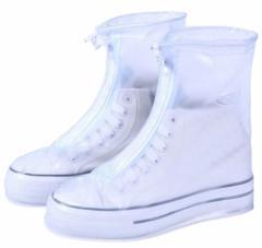 シューズカバー 防水 軽量 滑らない 携帯可 雨 雪 梅雨対策 レインブーツ 靴カバー 靴 レインカバー 通勤 通学 レインシューズ 男女兼用