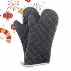 鍋つかみ オーブンミトン 耐熱ミトン 滑り止め クッキング用 バーベキュー用 耐熱温度200℃ 2個セット