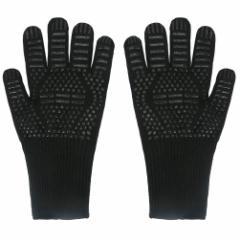 耐熱グローブ キッチングローブ 耐熱温度500℃ 滑り止め 着脱簡単 5本指グローブ 調理道具 2枚1セット