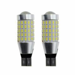T16 LED バックランプ 爆光 キャンセラー内蔵 バックランプ T16/T15 3014SMD LED 87連 無極性 ホワイト 後退灯 バックライト