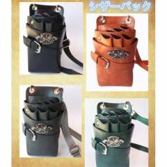 シザーバッグ 美容師 サロン シザーケース ベルト ポーチ ショルダーバッグ 斜めがけ ボディバッグ ハサミ7丁収納 美容師バッグ、