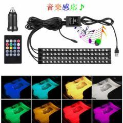 車 72LED RGB テープライト USB式 防水 高輝度 両面テープ 全8色 リモコンとカーチャージャー付き 音に反応 装飾用