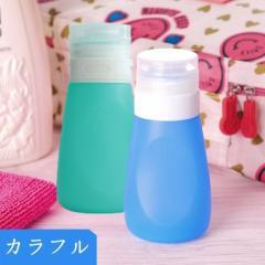トラベルボトル 小分け容器セット シリコン製小分けボトル 漏れ防止 シャンプー 詰め替えボトル TSA運輸保安局認可 3本セット