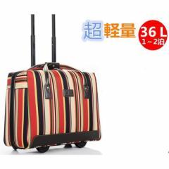 キャリーバッグ 旅行バッグ ボストンバッグ 男女兼用 機内持ち込み 修学旅行 出張バック 旅行バック 16インチ18インチ