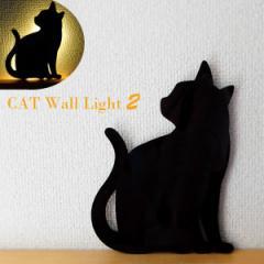 CAT WALL LIGHT2 [東洋ケース] 間接照明 足元灯 フットライト キャット ウォールライト 猫 音感センサー LEDライト 日本製 電池式 停電対