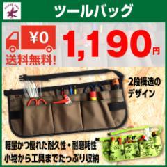 腰袋 ベルト 大工 かっこいい ツールバッグ 工具 腰 ウエストバッグ 多機能 収納バッグ 作業腰袋 軽量 送料無料