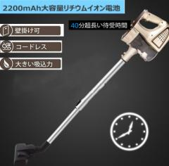 YQ-00592 コードレス掃除機 クリーナー サイクロン スティック&ハンディー 強い吸込み力 軽量 壁掛け