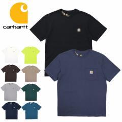 カーハート Tシャツ メンズ Carhartt K87 ヘビーウェイト ポケット付き 無地 半袖 トップス ファッション ブランド 大きいサイズ