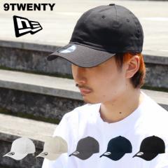 ニューエラ キャップ 無地 9TWENTY NEW ERA メンズ レディース 男女兼用 帽子 ブランク ローキャップ ブラック 黒
