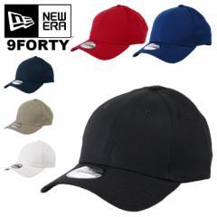 ニューエラ キャップ 無地 9FORTY NEW ERA メンズ レディース 男女兼用 帽子 ブランク ローキャップ ブラック 黒
