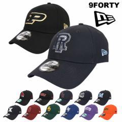 ニューエラ キャップ ザビエル・マスケティアーズ 9FORTY New Era NCAA メンズ 帽子