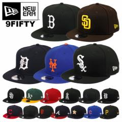 ニューエラ キャップ メンズ 帽子 9FIFTY New Era MLB メジャーリーグ ベースボールキャップ スナップバックキャップ