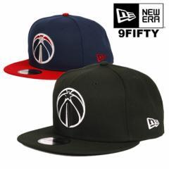 ニューエラ キャップ 9FIFTY ワシントン・ウィザーズ New Era WASHINGTON WIZARDS NBA メンズ 帽子 スナップバックキャップ ベースボール