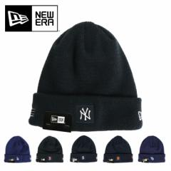 ニューエラ ニット帽 ニットキャップ メンズ レディース ヤンキース ドジャース レッドソックス タイガース マリナーズ レイズ New Era N
