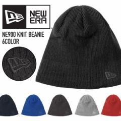 ニューエラ ニット帽 ニットキャップ NEW ERA 帽子 ビーニー ワッチキャップ 無地 ワンポイント メンズ レディース ユニセックス 男女兼