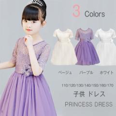 3024a93ad4b9f 子供ドレス キッズ フォーマルドレス 女の子 パーティードレス キッズ プリンセスドレス ドレス 子供 結婚式 キッズ