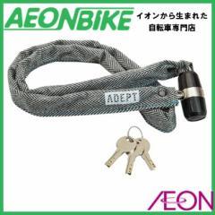 ADEPT アデプト チェーンロック K311 ヘリンボーン LKW25803