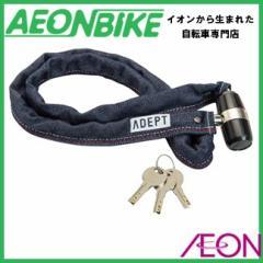 ADEPT アデプト チェーンロック K311 デニム LKW25804