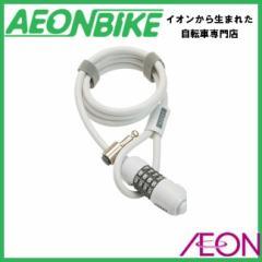 ADEPT アデプト ワイヤーロック WIZ 812 ホワイト LKW26301
