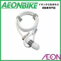 ADEPT アデプト ワイヤーロック WIZ 820 ホワイト LKW26401