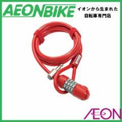 ADEPT アデプト ワイヤーロック WIZ 820 レッド LKW26402