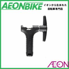 シマノ (SHIMANO) TL-CN28 チェーン切りY13098500 工具