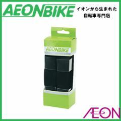 イオンバイク バーテープブラックハンドル バーテープ