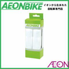 イオンバイク バーテープホワイトハンドル バーテープ