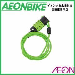 NOGUCHI 野口商会 JY-172P ダイヤル式 ワイヤー錠 グリーン φ3×1200mm
