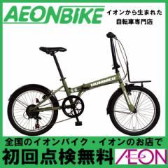 折りたたみ 自転車 HUMMER ハマー 20インチ FDB207-TANK グリーン 20型 外装7段変速 お店受取り限定