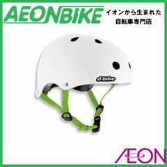 アイデス (ides) ディーバイク D-Bike キッズヘルメットS ホワイト ヘルメット