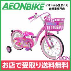 子供用 自転車 幼児車 アイデス 18インチ ミニーマウス Poppin Ribbon 18 18型 変速なし お店受取り限定