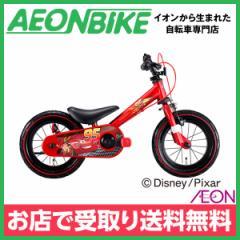子供用 自転車 幼児車 アイデス 12インチ じてんしゃデビュー 2in1 カーズ 12型 変速なし ペダルが簡単脱着であっという間に自転車マスタ