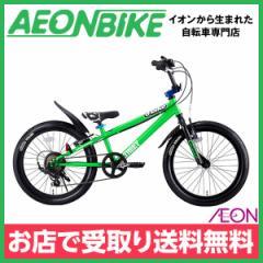 子供用 自転車 アイデス (ides) 20インチ D-Bike Xstreet 20 グリーン 20型 外装6段変速 お店受取り限定
