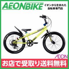 子供用 自転車 アイデス 20インチ D-Bike Xstreet 20 イエロー 20型 外装6段変速 お店受取り限定