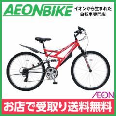 マウンテンバイク マルキン自転車 26インチ ATH-448 269-J レッド 26型 外装21段変速 お店受取り限定