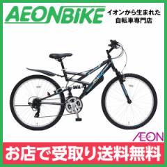 マウンテンバイク マルキン自転車 26インチ ATH-448 269-J ブラック 26型 外装21段変速 お店受取り限定