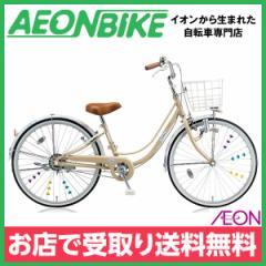 子供用 自転車 ブリヂストン 22インチ リコリーナ RC20 ダイナモランプ E.Xカフェベージュ 22型 変速なし お店受取り限定