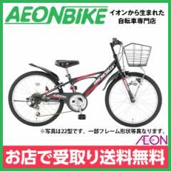 子供用 自転車 ジェネレーターLEDオートライト付 24インチ ジュニアスポーツサイクル ブラック 24型 外装6段変速 お店受取り限定