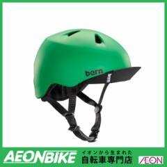 bern (バーン) NINO 子供用 ヘルメット ニーノ Matte Kelly Green XS/Sサイズ(48-51.5cm) BE-VJBMGV-11