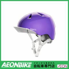 bern (バーン) NINA 子供用 ヘルメット ニーナ Gloss Purple XS/Sサイズ(48-51.5cm) BE-VJGGPUV-11