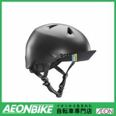 bern (バーン) NINO 子供用 ヘルメット ニーノ Matte Black XS/Sサイズ(48-51.5cm) BE-VJBMBKV-11