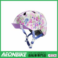 bern (バーン) NINA 子供用 ヘルメット ニーナ Satin White Floral S/Mサイズ BE-VJGSWFV-12