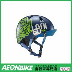bern (バーン) NINO 子供用 ヘルメット ニーノ Matte Navy Zig-Zag S/Mサイズ BE-VJBMNZV-12